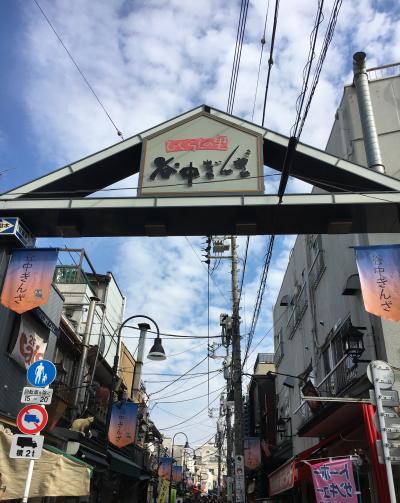 谷根千散策 ~ とげ抜き地蔵 商店街 日帰り散策