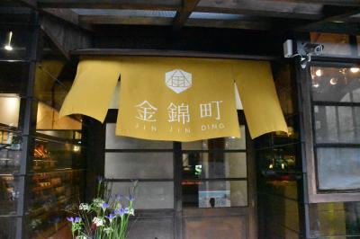2019.3  コロニアル、レトロ et   食べ歩き LCCで卒業旅行 (台北・マカオ・香港) 1.  おいしい台北