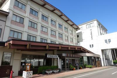 2017年8月 川湯観光ホテル 宿泊記