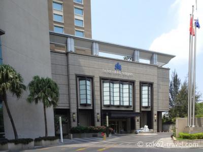 【ホテル・ホーチミン】ニッコーサイゴン クラブルーム宿泊記|バスタブ&ウォシュレット有