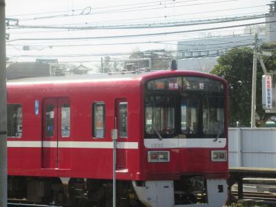 石垣島2019春(18)【終】羽田から京急とスカ線グリーン車で帰路。京急の「特急上野行き」