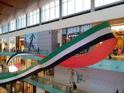 エミレーツで行くアジアカップ2019【その8】さよなら、UAE。香港経由で帰国します。