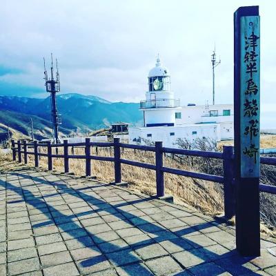 津軽半島最北端竜飛岬へ行ったけど…