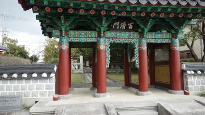 もう一つの河内に 王仁王墓と百済寺等を訪ねる銀輪行