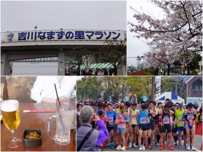 平成最後の走りでしたぁ~ @ 吉川なまずの里マラソン (2019.03.31)
