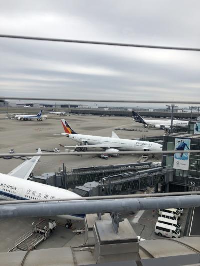 羽田空港に行く!