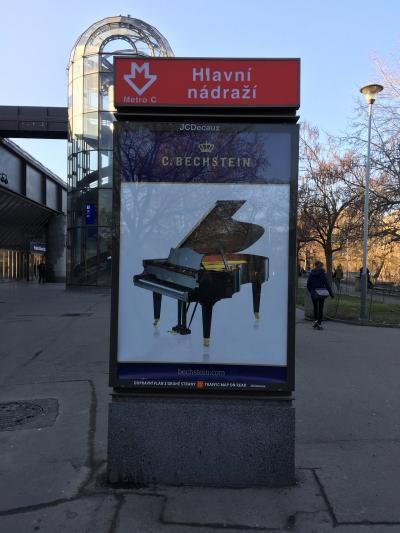 音楽の旅⑦ プラハからウィーンへ移動 フォルクスオーパー