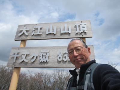 大江山生野の道の遠ければ バイクで行くけどちょっと登山も。文学伝説蘊蓄旅行記。