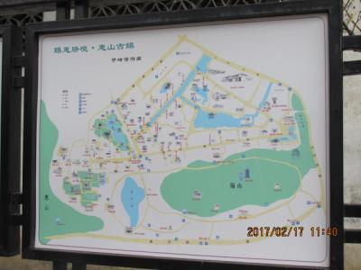 江南周遊(27)錫恵公園へ。