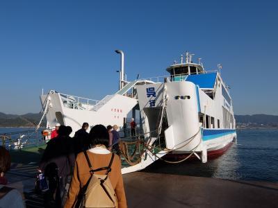 呉の海は忙しい 江田島から呉へ20分間遊覧