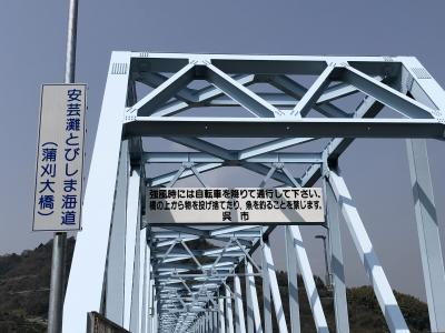 四国輪行旅5-5(とびしま海道、さざなみ街道、竹原、三原)