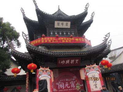 江南周遊(28)恵山古鎮の寄暢園。