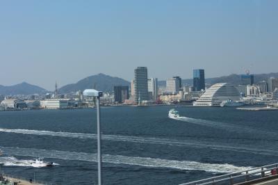 三の宮と港島