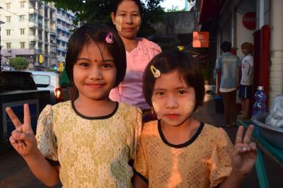 緬甸+雲南+貴州を女ひとりで旅してみた 予告編<ミャンマー>