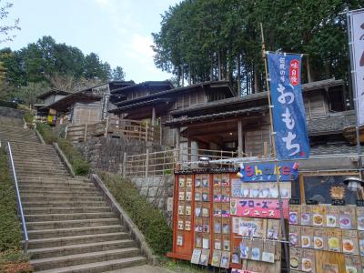 虹の郷(伊豆の村)