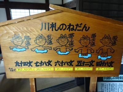 東海道島田宿歴史ウォーク、蓬莱橋、川越遺跡を歩く