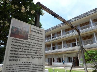 歴史の舞台を行く(カンボジア・トゥールスレン収容所)