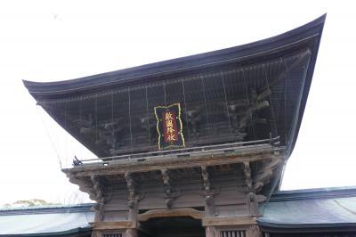 日本三大八幡宮 筥崎宮と因幡うどんin福岡
