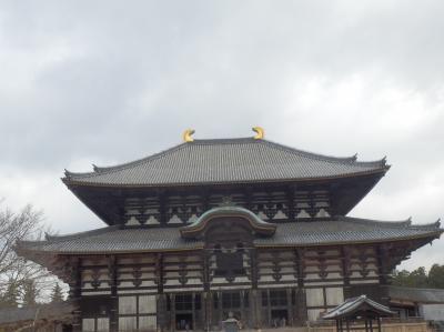 世界遺産登録古都奈良、東大寺散策
