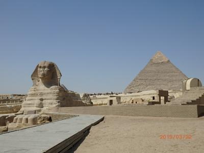 古代エジプトをめぐる時空旅 6日目(カイロ/ピラミッドの地へ)