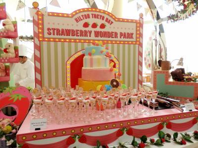 春休みに苺デザートビュッフェ♪「ストロベリー・ワンダーパーク」@ヒルトン東京ベイ