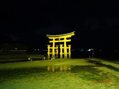 松山 & 宮島、思い切り楽しんだ一人旅 3泊4日(3/3:宮島の鏡の池、夜景と弥山編)