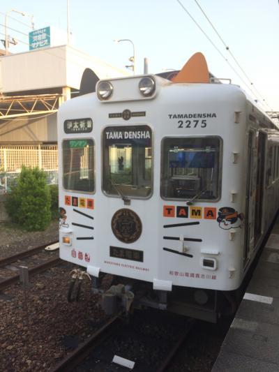 和歌山電鉄貴志川線完乗の旅