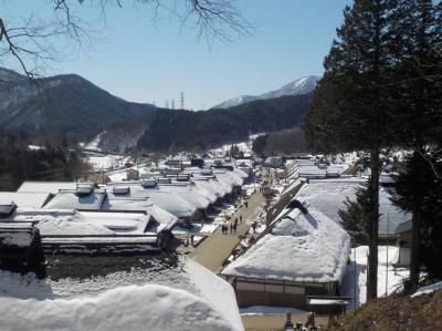 福島へ! その6 冬の大内宿へ PART2