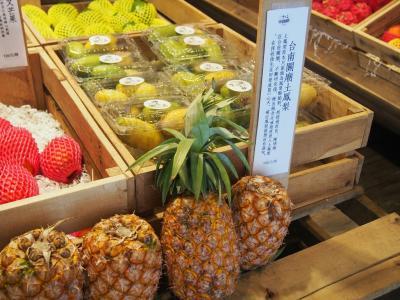 2019年台湾でパイナップルの検疫を受けて持ち帰った話・桃園空港第1ターミナル