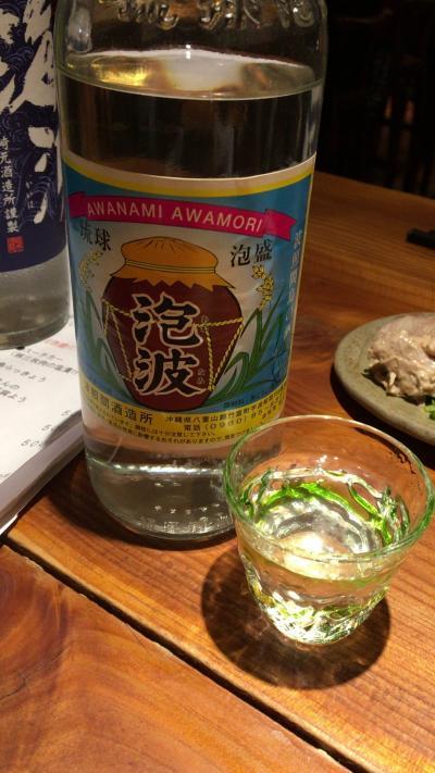 那覇で美味しいグルメ探し③/ガチマヤ~の沖縄旅「居酒屋すいか・からからとちぶぐゎー」