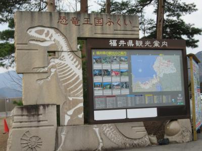 帰省ついでに福井で一泊の旅