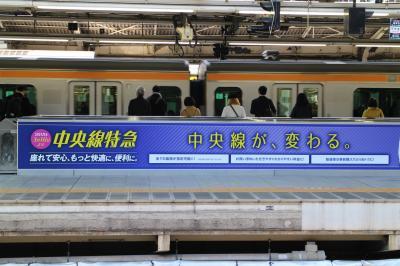 【鉄道のみ】E257系あずさのラストはグリーン車で、おまけで上高地線。