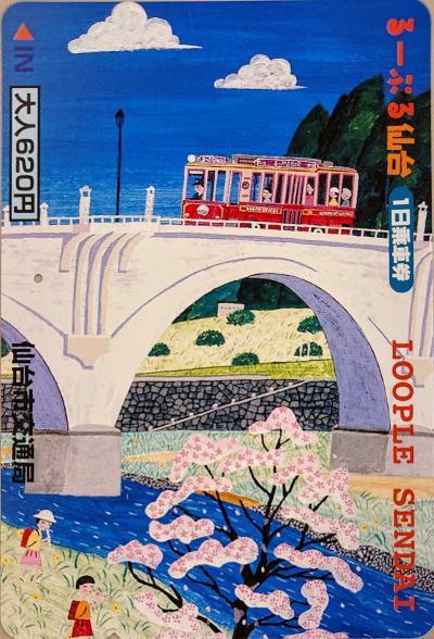 仙台で寿司と名居酒屋、東塩釜でマイ海鮮丼、鳴子温泉の自炊部で飲んだくれた二泊三日。その三