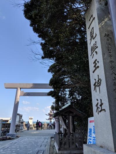 お伊勢参りの一番最初は二見浦神社から