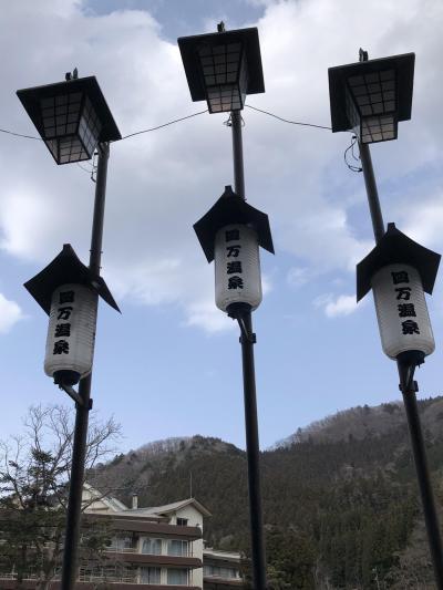 2019 桜旅 四万温泉 やまぐち館に泊まる 千と千尋の神隠し
