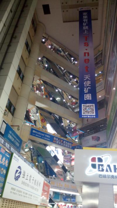 地歩に無い中国旅行015:中国の秋葉原と呼ばれる街(2度目):深セン・華強北