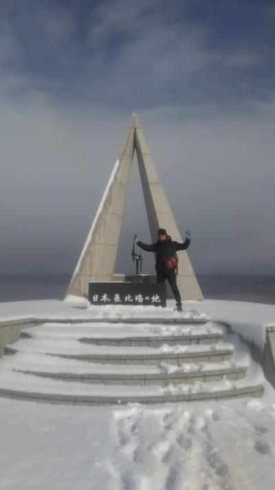 北海道一周の旅5日目その1 遂に降り立つ宗谷岬