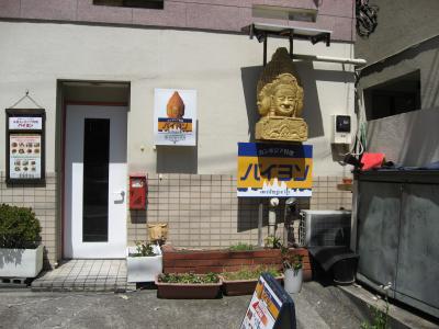 ランチde世界旅行-26 カンボジア