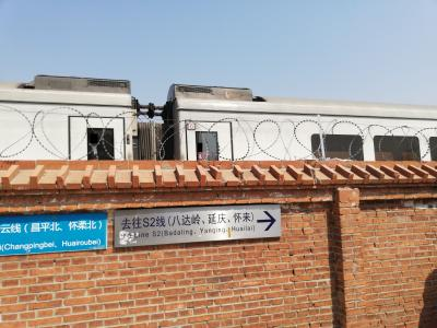 北京旅1 - 混雑で駅に入れずS2線乗車を断念