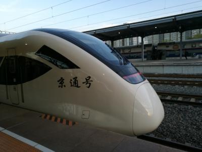 北京旅3 - S1城市副中心線に乗車