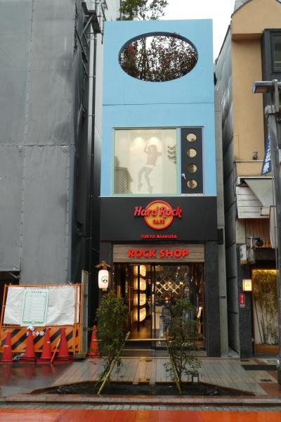 ハードロックカフェ東京 浅草 ロックショップ (Hard Rock Cafe Tokyo Asakusa Rock Shop)