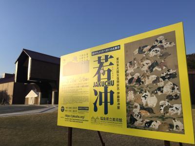 【ダイジェスト】若冲を観に行きました 花見山 円盤餃子 飯坂温泉