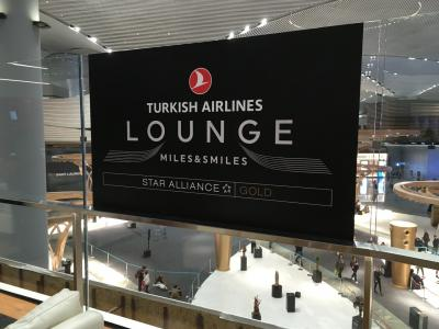 イスタンブール新空港 ラウンジ