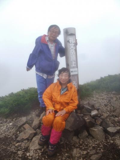 礼文岳登山 ー 北海道「利尻島・礼文島への旅」ーその2