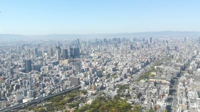 大阪旅行★2019春