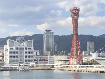 神戸コンチェルト・ティークルーズ