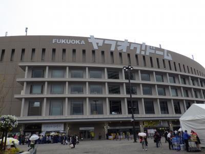 ちょい旅、福岡