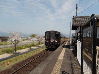 西日本SLの旅①