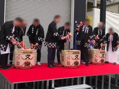 埼玉・北西酒造「文楽」の初蔵開き2019