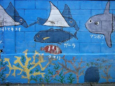 竹富島, 波照間島, 小浜島 ~おともdeマイル割引で行く 八重山諸島 旅行記(ブログ) 2~